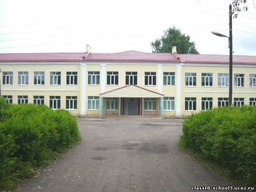 Картинки по запросу средняя школа № 3 школа заволжск